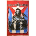 Che Guevara (cuba army no text) poster flagga