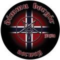 DIMMU BORGIR - BLACK METAL. Ryggmärke från 2004